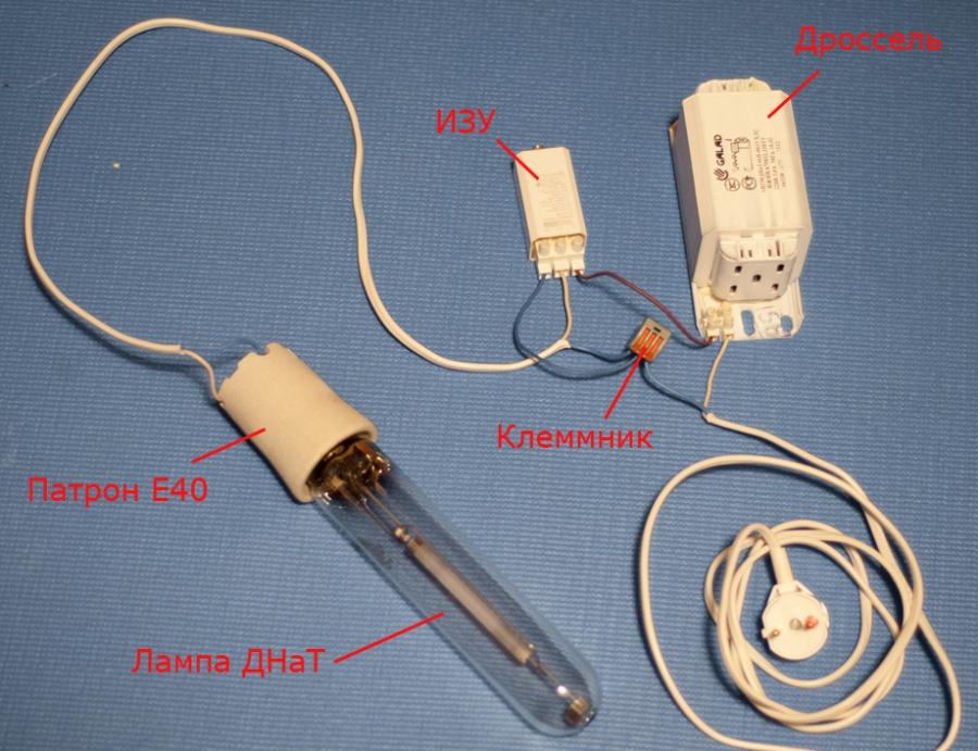 Как сделать дроссель на лампу ДРЛ 250 Мастер-класс
