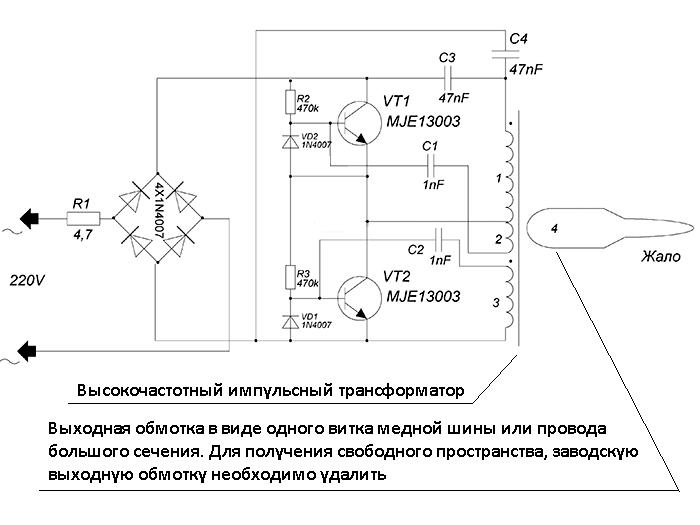 Эл трансформатор для галогенных ламп своими руками 17