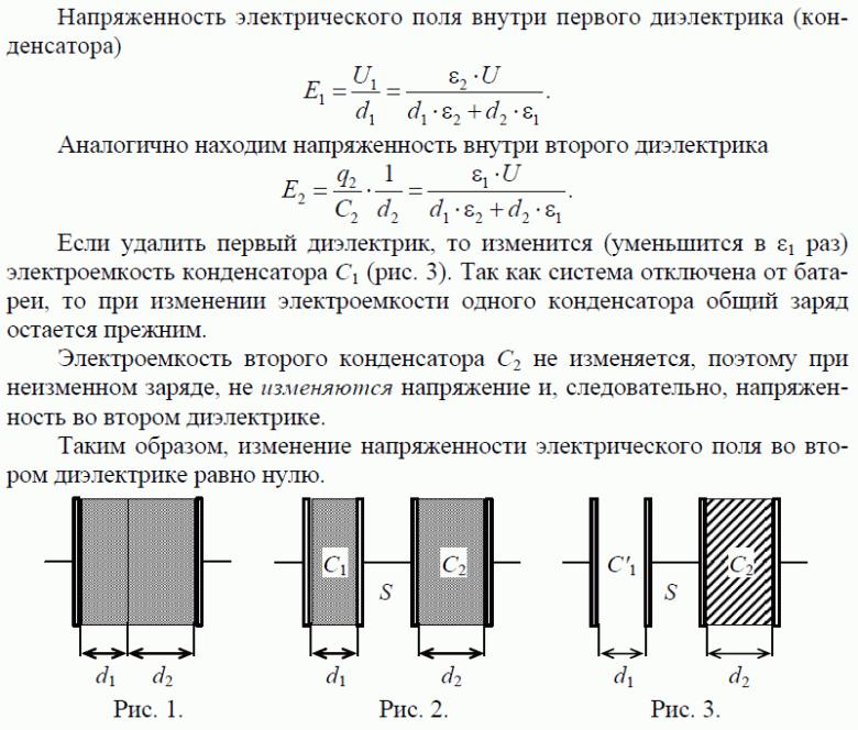 Kondensatoren sind die Hauptmerkmale der elektrischen Kapazität des ...
